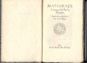 Matsukaze title page