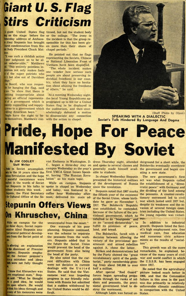 The February 10, 1967 issue of The Davidsonian covered Stepunin's visit in three short stories on the front page.