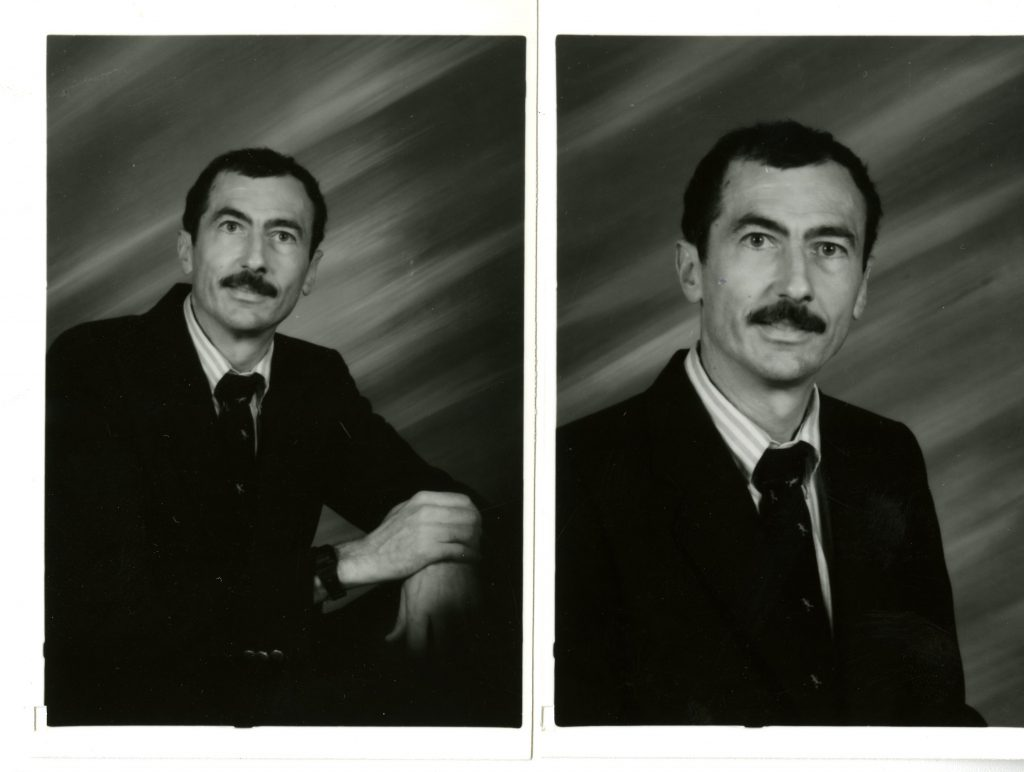 "Personnel directory photographs of Bill, 1990 - 1996. A handwritten note on the back of these photos reads ""Zoro!"" [sic], likely a reference to the 1950s TV series."